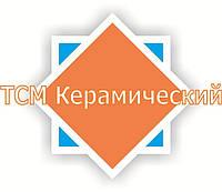 Жидкая керамическая теплоизоляция ТСМ Керамический