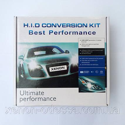 Комплект биксенон H4 4300K 35W AC, фото 2