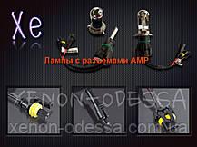 Комплект биксенон H4 4300K 35W AC, фото 3