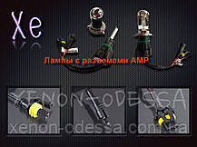 Комплект биксенон H4 6000K 35W AC, фото 3