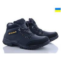 eae5651f8865cd Ботинки мужские Анкор оптом в Украине. Сравнить цены, купить ...