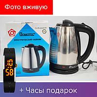 Электрический дисковый чайник Domotec MS-5001 на 2 литра