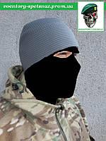 Зимняя шапка-подшлемник из термофлиса серая