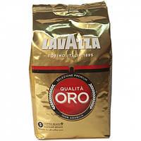 """Кофе в зернах Lavazza Qualita Oro 1кг. 100% Арабика, Лавацца """"золотистая"""" Италия!"""
