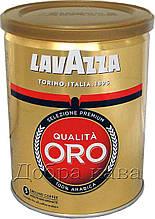 Кофе молотый Lavazza Qualita Oro (100% Арабика) ж/б 250г