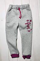Детские штаны для девочку Код до446