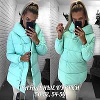 Куртка женская в расцветках 3535