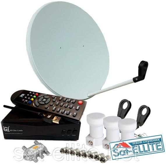 Комбинированный HD - комплект спутникового ТВ + Т2 + Wi-Fi