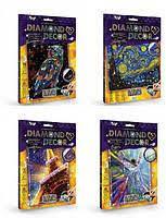 Декорирование стразами DIAMOND DECOR DD-01, фото 1