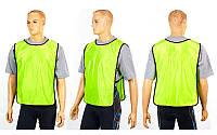 Манишка для футбола мужская с резинкой CO-4000-G (PL, р. XL-66х44+20см, салатовая)