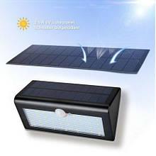 Водонепроницаемый светильник с датчиком движения на солнечной панели (30LED)
