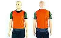 Манишка (накидка) мужская односторонняя цельная (сетка) CO-3946-OR (PL, р. 62х56,5см, оранжевая)