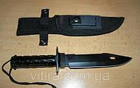 Нож для выживания Чико. Охотничий туристический
