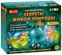 """Научная игра """"Секреты живой природы"""""""