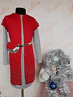 Детское теплое платье с длинным рукавом+кардиган и поясная сумка  134,140,146