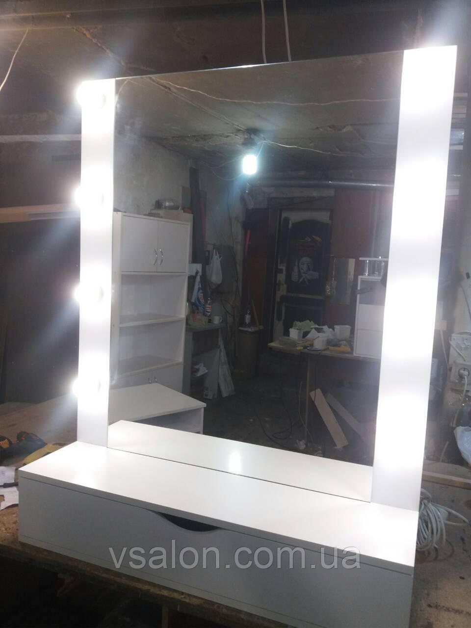 Зеркало визажиста с лампочками А188