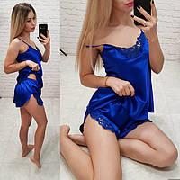 Атласное белье женское оптом в Украине. Сравнить цены 4b00c79660b7d