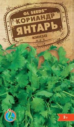Кориандр Янтарь (Кинза), пакет 4 г - Семена зелени и пряностей, фото 2
