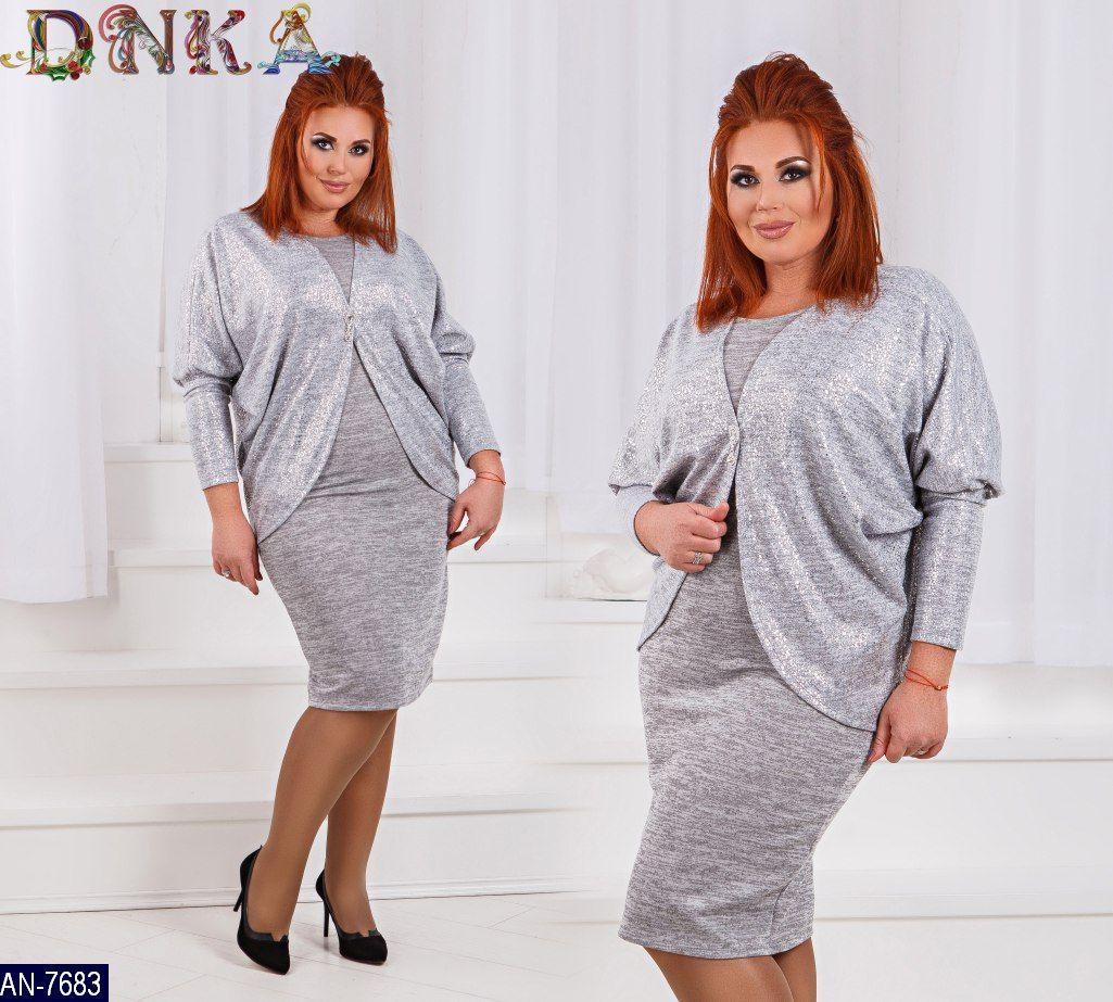 Костюм жіночий Marte плаття та жакет - Интернет-магазин Лорея в Киеве bfb2914d3e3c7