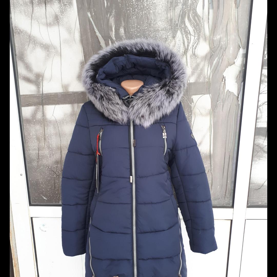 Молодежная зимняя женская курточка с натуральным мехом песца американка  силуэтного покроя - магазин пуховичочичек в Харькове a510fc345e6fb