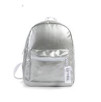 Рюкзак городской серебристый