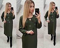 Платье туника женская с декором в виде кругов кашемир, фото 1