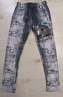 Лосины для девочек Seagull оптом, 6-16 лет., фото 1
