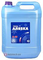 Тосол Аляска 10л (-30)