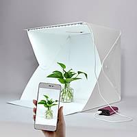 Световой фотобокс (лайткуб) с двойной LED подсветкой для предметной макросъемки 40*42*40см