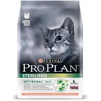 Pro Plan (Про План) Sterilised Salmon для кастрированных котов (лосось) 10кг