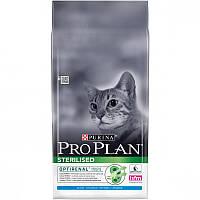 Pro Plan (Про План) Sterilised with Rabbit для кастрированных котов (кролик) 10кг