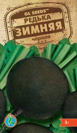 Редька черная зимняя, пакет 3 г - Семена редьки, фото 2