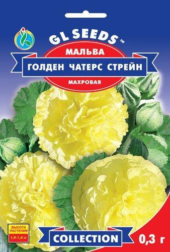 Мальва Чатерз Стрейн Голден, пакет 0.3 г - Семена цветов