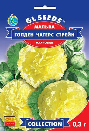 Мальва Чатерз Стрейн Голден, пакет 0.3 г - Семена цветов, фото 2
