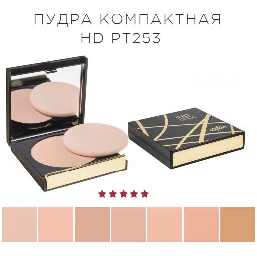 Пудра компактная TopFace HD PT-253