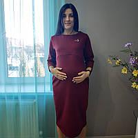 Утепленное платье на меху для беременных и кормящих