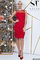 Платье с красивыми вставками из сетки