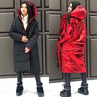 Пуховик одеяло женский модный двухсторонний с капюшоном и карманами очень теплый силикон 300 Gm869