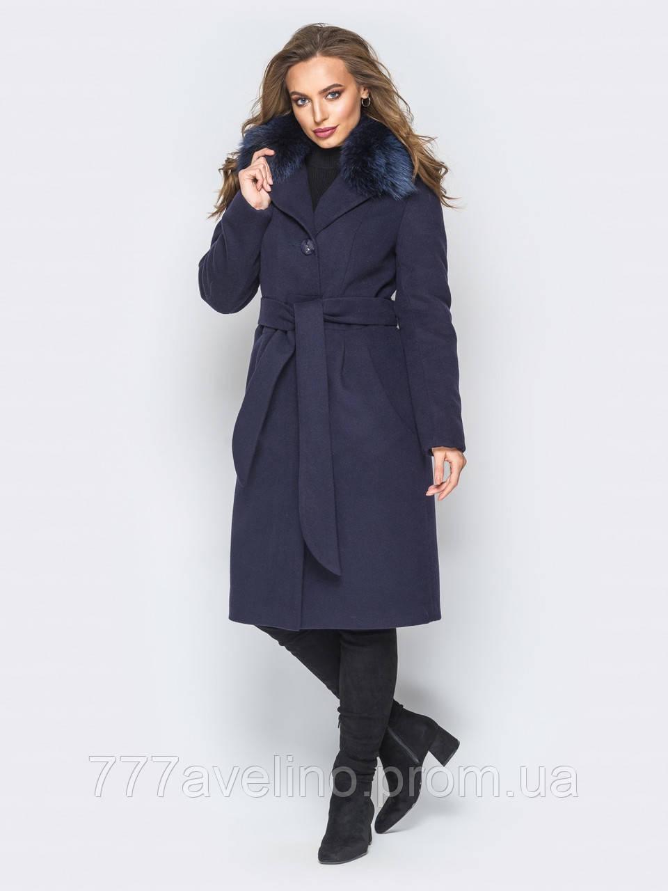 Женское зимнее пальто с  мехом синее