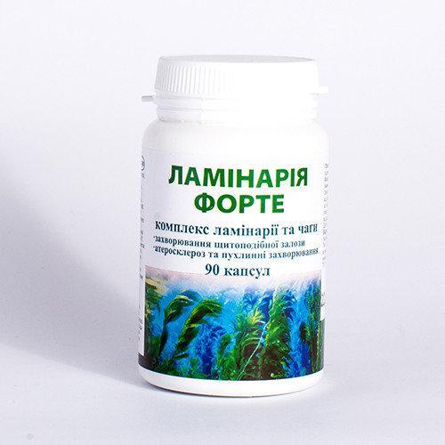 Ламинария форте - профилактика заболеваний щитовидной железы, атеросклероза и опухолевых заболеваний, капс.№90