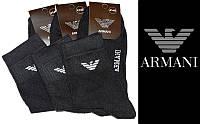 Носки мужские Armani черные, синие размер 41-45 пара
