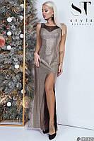 Ультрамодное платье в пол с разрезом