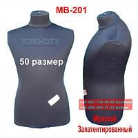 Манекен Выставочный  мужской 50 р. на хром ноге Украина(под заказ)