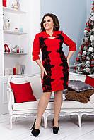Женское силуэтное платье с отделкой из кружева и декором из брошек 50, 52, 54, 56