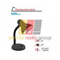 Настольная лампа RH (подставка металл) Е27, белая (черная)
