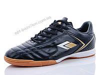 Футбольная обувь детская KMB Bry ant B1592-1 (36-41) - купить оптом на 7км в одессе
