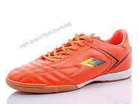 Футбольная обувь детская KMB Bry ant B1592-2 (36-41) - купить оптом на 7км в одессе