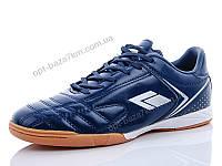 Футбольная обувь детская KMB Bry ant B1592-6 (36-41) - купить оптом на 7км в одессе
