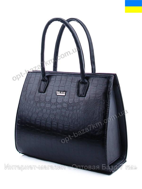3d04767510ac Сумка женская WeLassie 31627 black (30x33) - купить оптом на 7км в одессе