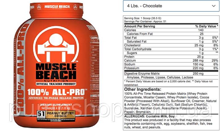 Комплексный протеин Muscle Beach Nutrition 100% All Pro 1800 г, фото 2